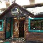 Fundado em 2005, o Banana Jack Ipanema é mais do que um pub, com um cardápio variado, formado por opções inusitadas, como o chopp de banana